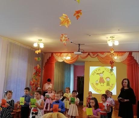 Всероссийский День ребенка