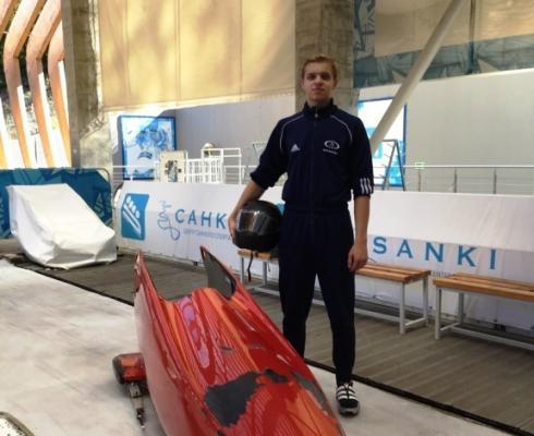 Амчанин на 5-ом месте III Зимних Юношеских Олимпийских Игр в Лозанне