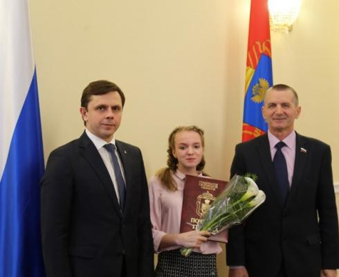 Губернатор Андрей Клычков вручил награду мценской школьнице