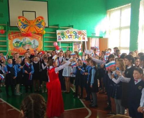 Из жизни Средней общеобразовательной школы №4