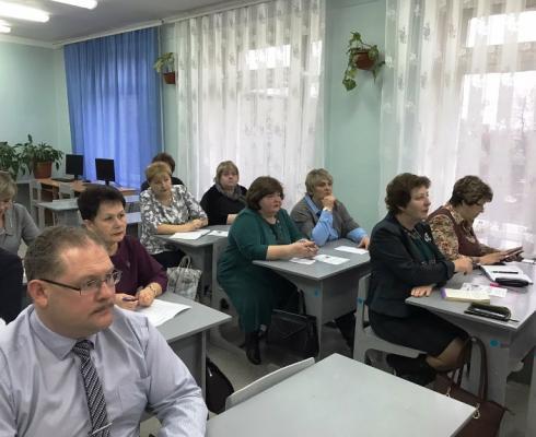 Семинар руководителей общеобразовательных организаций города Мценска «Индивидуализация содержания образовательной деятельности в рамках ФГОС СОО»