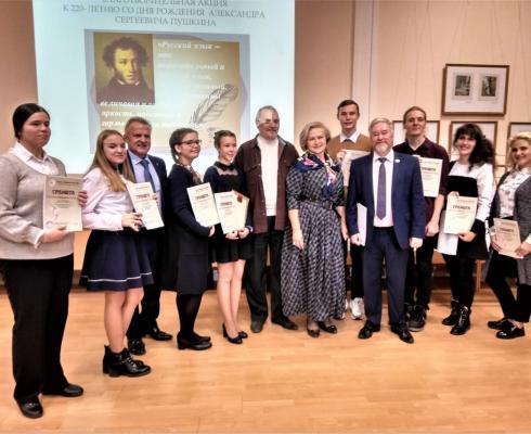 Мценские школьники стали призерами Всероссийского конкурса «Спасите пушкинский язык!»